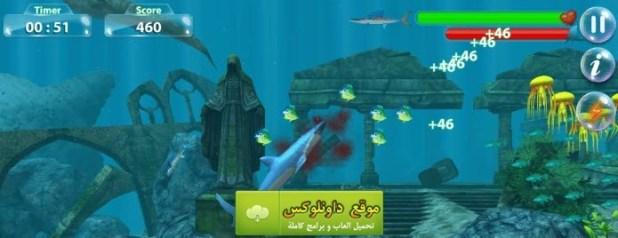 لعبة الحوت الزرقاء
