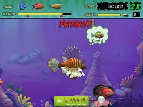 تحميل لعبة السمكة 2