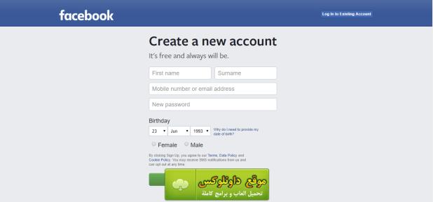 عمل حساب فيس بوك
