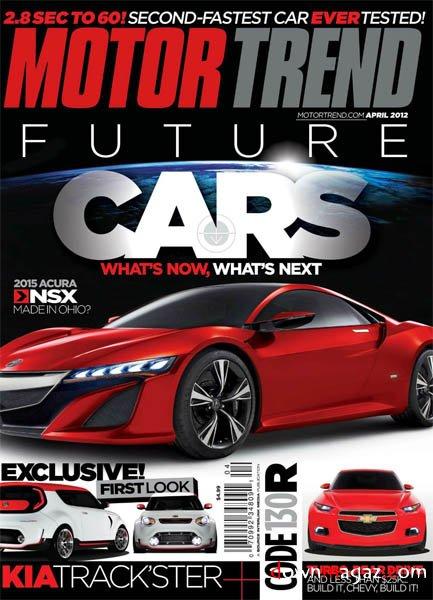 Automotive Interior Trim Design Pdf