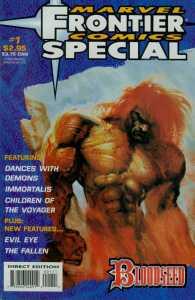 Frontier Comics Special #1