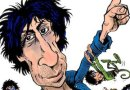 Knockabout, SEQUENTIAL to release free Neil Gaiman Special