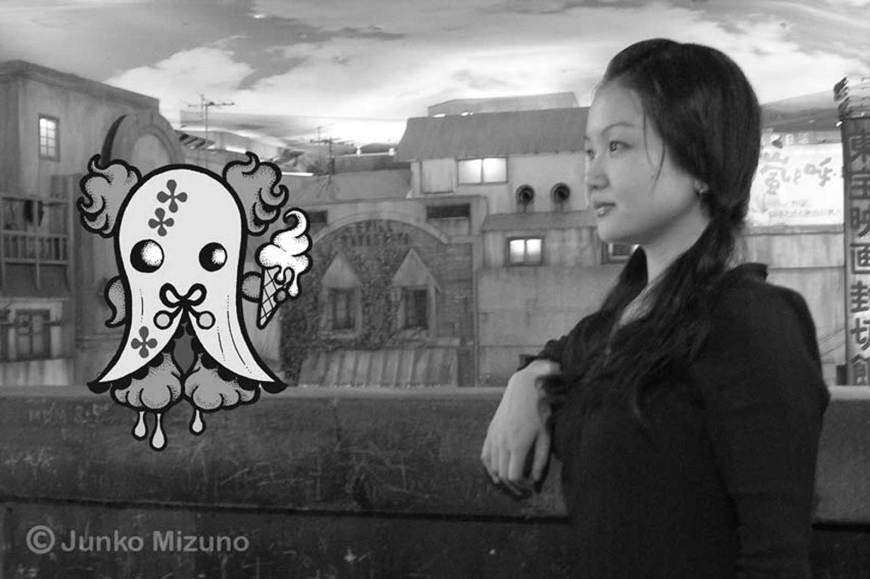 Junko Mizuno