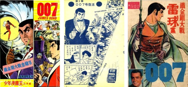 James Bond, as imagined by by Takao Saito