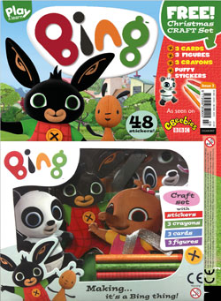 Bing Magazine Issue 1 - Cover
