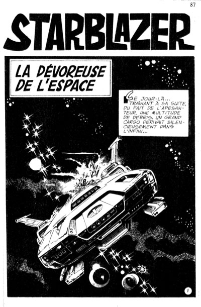Re-lettered Starblazer art by Keith Page for Force X