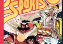 In Review: Fantasy Sports Volume 1 by Sam Bosma