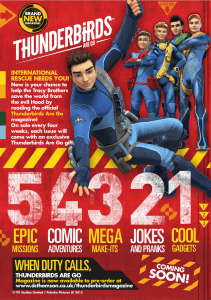 A promotional image for the upcoming Thunderbirds Are Go magazine