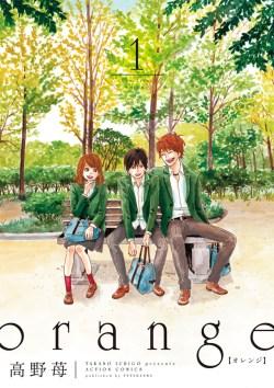Orange Volume 1 (Japanese Edition)