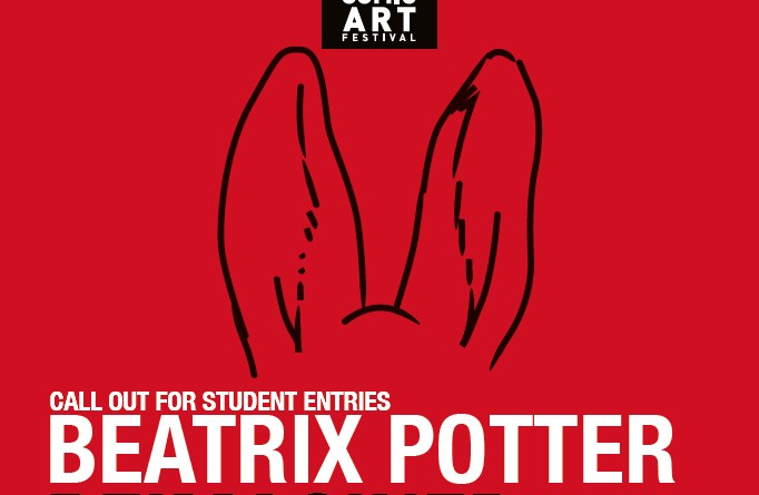 Beatrix Potter Reimagined Competition Logo