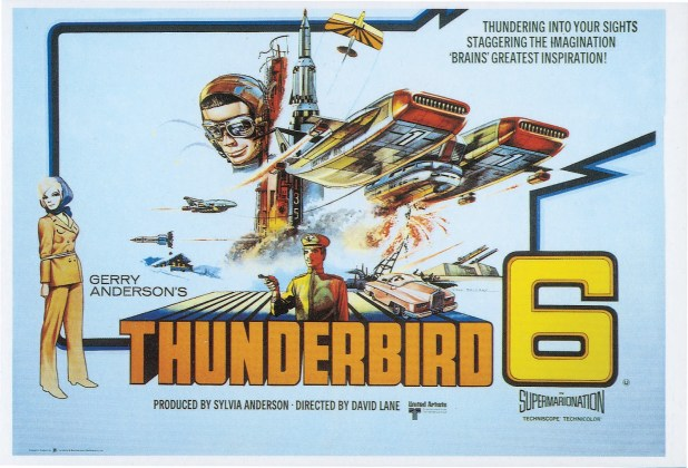 You'll be able yo buy a postcard of this gorgeous Thunderbird 6 film poster at the exhibition.