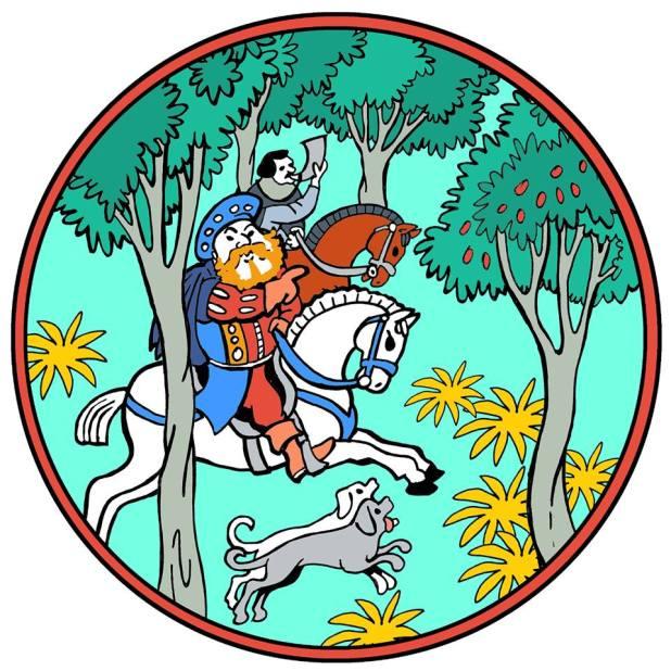 Walsall Silver Threads - Henry VIII