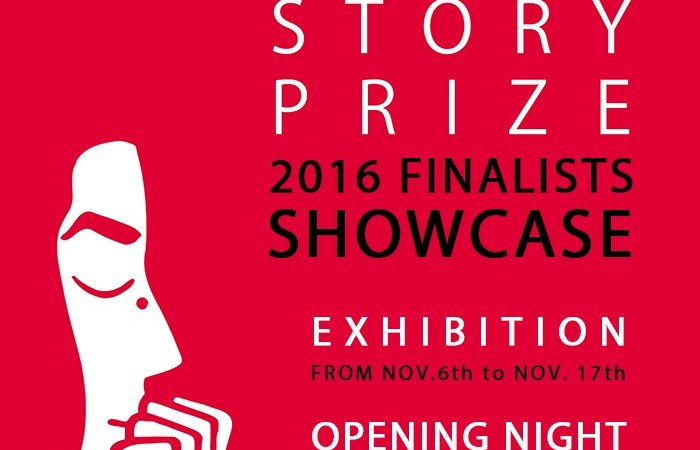 London's Orbital Comics showcases Graphic Short Story Prize Finalists
