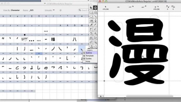 Wildwords Manga Font - Character Image