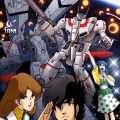 "Robotech #1 ""Retro"" Cover by Jason and John Waltrip"
