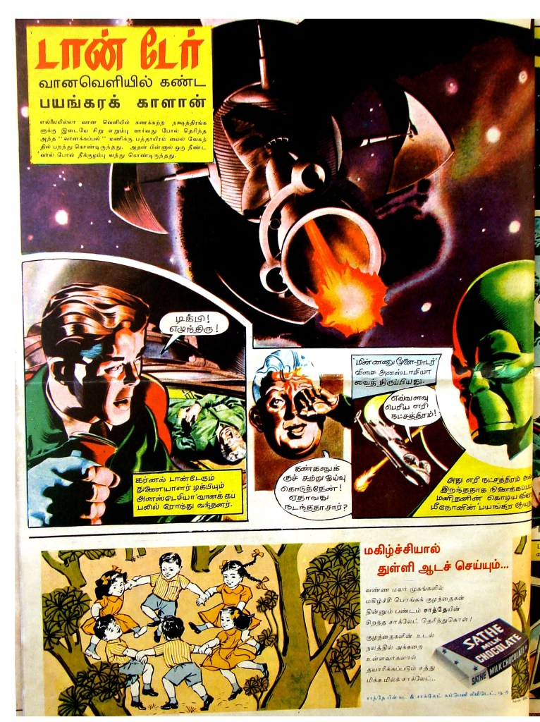 """Dan Dare's first appearance in India, in Falcon Issue One, originally published in Eagle and Boy's World Vol 15 No 43, dated 24 October 1964, page one of """"The Mushroom"""" part 1 of 16, art by Keith Watson."""