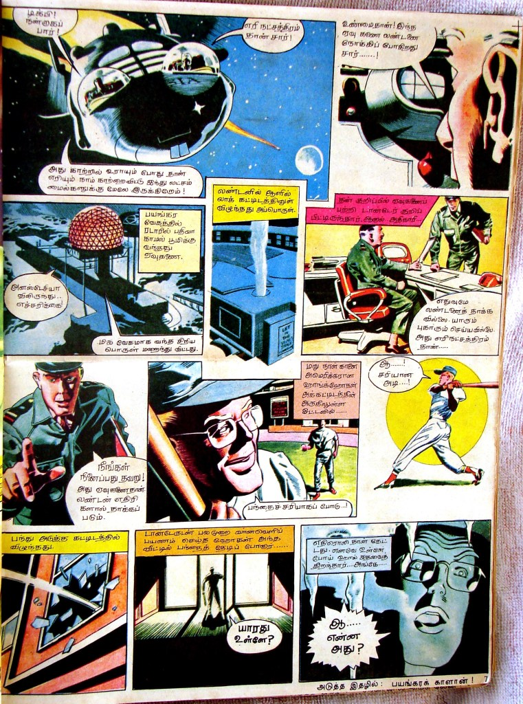 """The second page of Dan Dare's first Indian publication in Falcon, originally published in Eagle and Boy's World Vol 15 No 43, dated 24 October 1964, page two of """"The Mushroom"""" part 1 of 16, art by Keith Watson."""