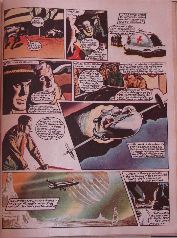 """Dan Dare from Falcon issue 22, originally published in Eagle and Boy's World Vol 16 No 11, dated 13 March 1965, page two of """"The Moonsleepers"""" part 6 of 23, art by Keith Watson."""