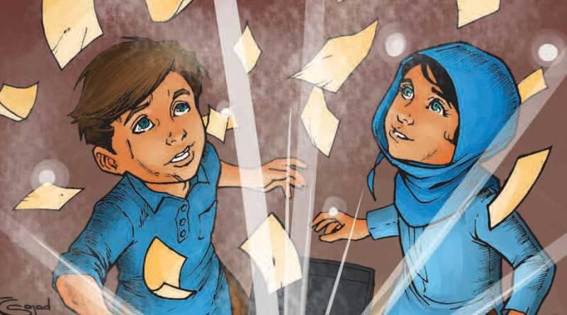 Haawiyat Cover - SNIP