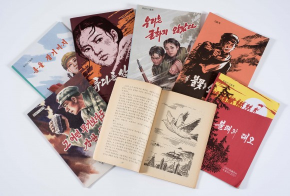 North Korean Comics. From the collection of Nicholas Bonner. Image courtesy of Phaidon. Photograph by Justin Piperger