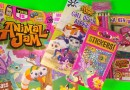 DC Thomson releases This is Animal Jam magazine, available in UK and US