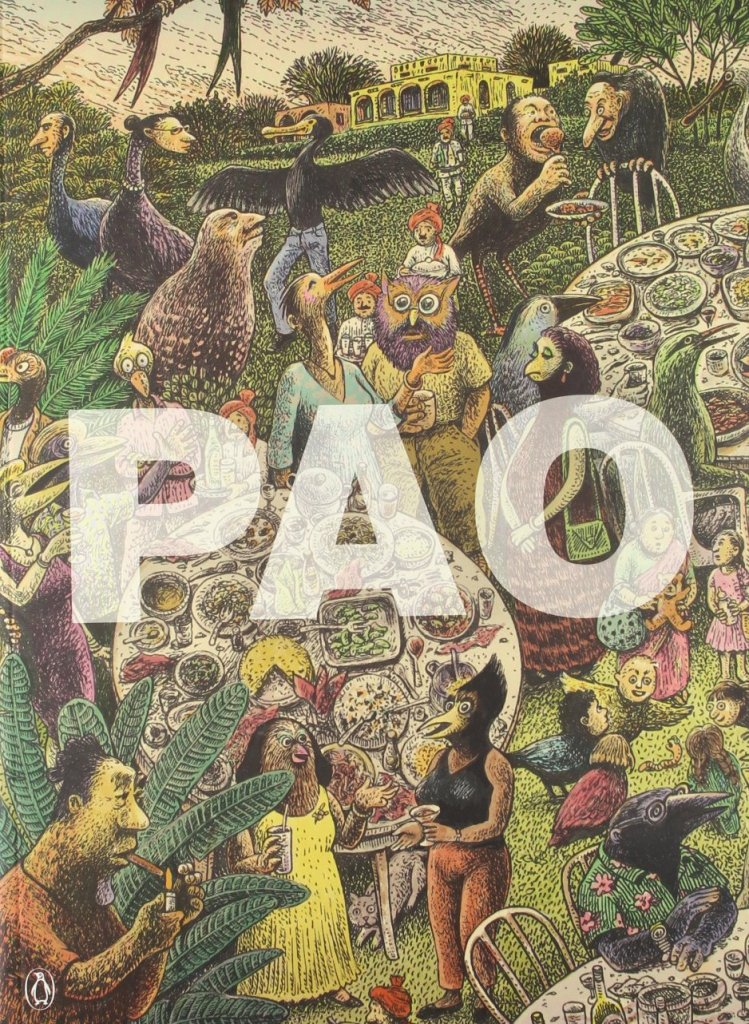 Pao: The Anthology of Comics - Book One