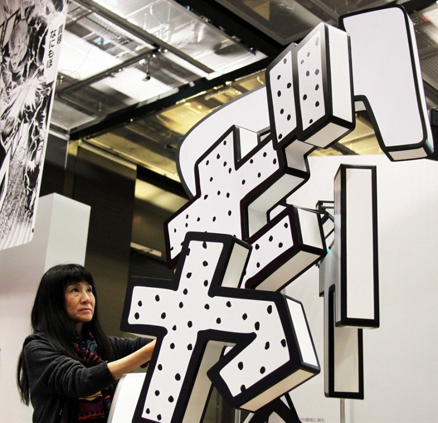 "Artist Rieko Akatsuka installs her dynamic sculpture inside the MANGA exhibition at the British Museum, which opens this week. Akatsuka's father was a pioneering manga artist and she was inspired by his use of onomatopoeia for the sound of laughter. This piece uses randomly placed letters taken from the manga so ""a viewer can compose their own laughter depending on where they're positioned."" Photo: British Museum"