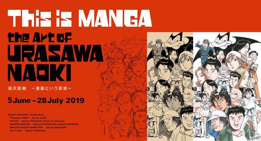 Japan House - This is Manga - the Art of Urasawa Naoki 2019