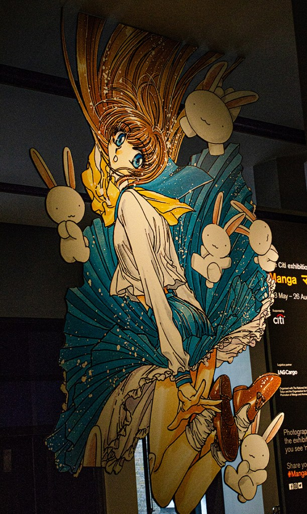 British Museum Manga Exhibition 2019