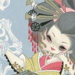 Junko Mizuno - Jigoku Dayu SNIP