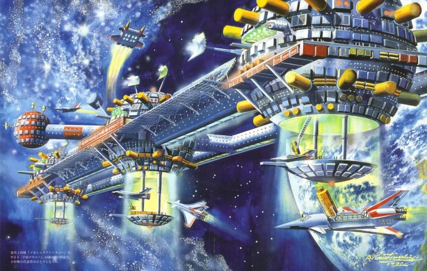 """Space Colony"" by Shigeru Komatsuzaki (1980)"
