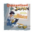 Quarantined in Japan by Fumio Obata