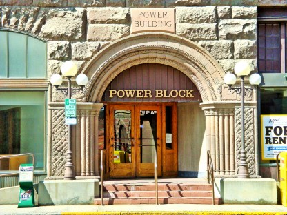 Power Block Entry Way
