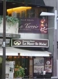 Le Mont St-Michel / Le Terroir