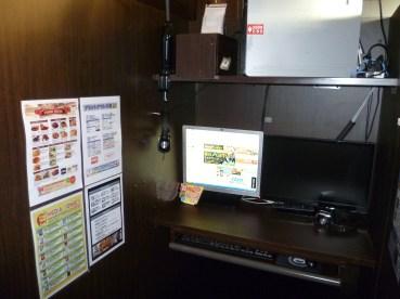 Mon petit box avec PC et TV