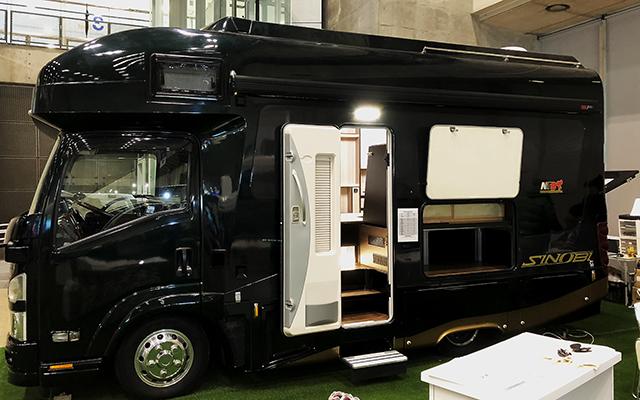 Ce Camping Car Est Un Concentr De Japon En Moins De 10