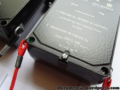 DSC03567