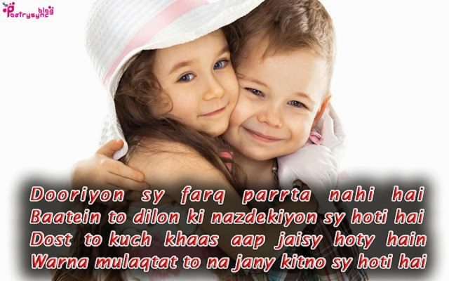 Sad Baby Girl Images With Quotes In Hindi Imaganationfaceorg