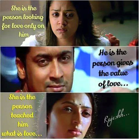 Love Quotes For Him With Tamil Movie Images Nemetasaufgegabeltinfo