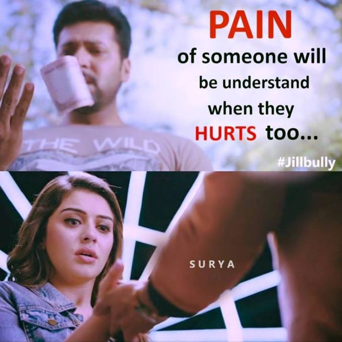 Love Hurts Images With Quotes In Tamil Imaganationfaceorg