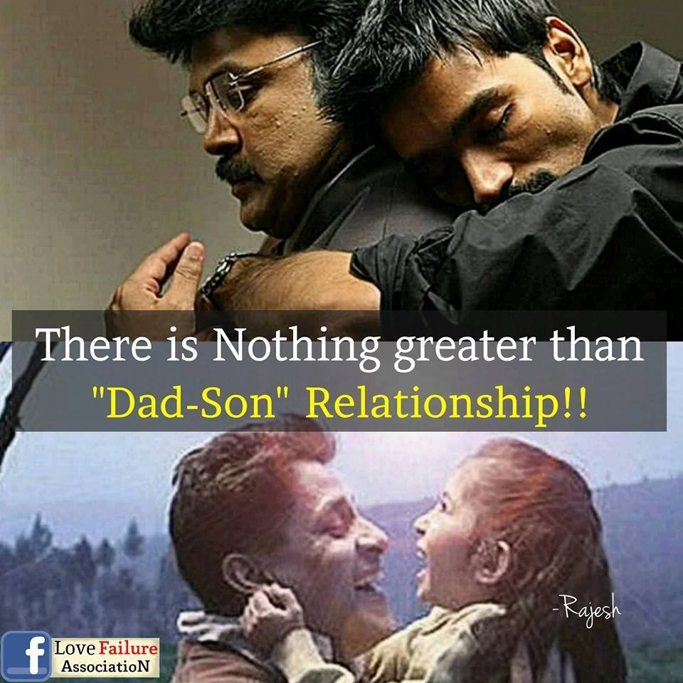 Father Son Love Quotes Dad Quotes From Son In Tamil  Whatsapp Status