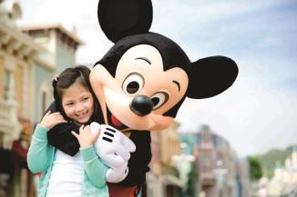 Hong Kong Disneyland 2