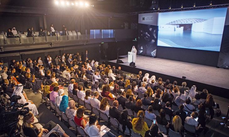Abu Dhabi Catch rare films