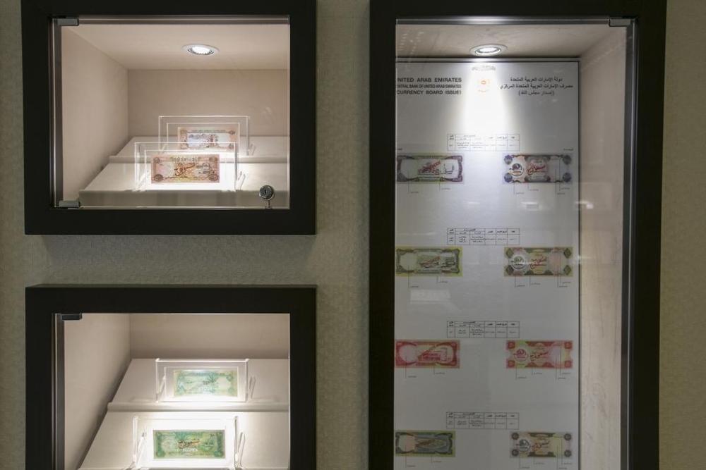 UAE Currency Museum in Abu Dhabi