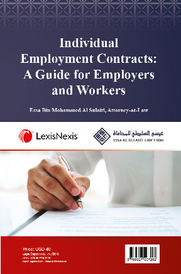 Individual Employment Contracts: a Guide for Employers and Workers (ISBN9789927007262)