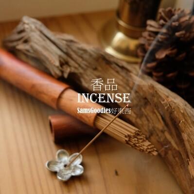 Incense 香品