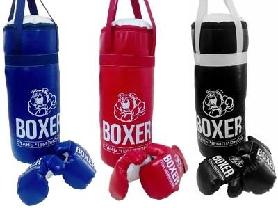 Боксерский набор №3 Н-50 см. Лидер 12516