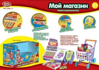 Кассовый аппарат Мой магазин со сканером Play Smart 7562B