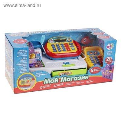 Кассовый аппарат мой магазин Joy Toy №7019