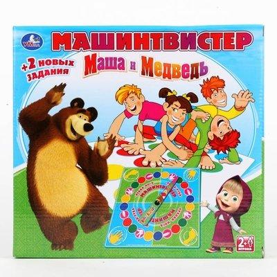 Игра настольная ТВИСТЕР Маша и Медведь Умка 056486